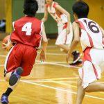 バスケの強い大学(強豪校)